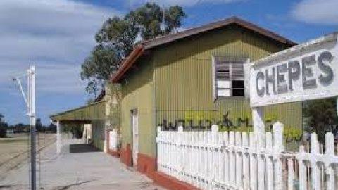 Ciudad Deportiva-Rosario Vera Peñaloza