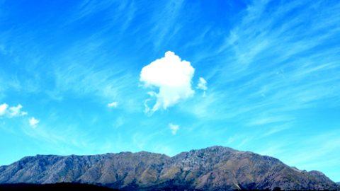 Proyecto comarca eco solar .Comuna La Rancherita y Las Cascadas